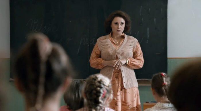 Film Učitelka online ke shlédnutí pro vás.